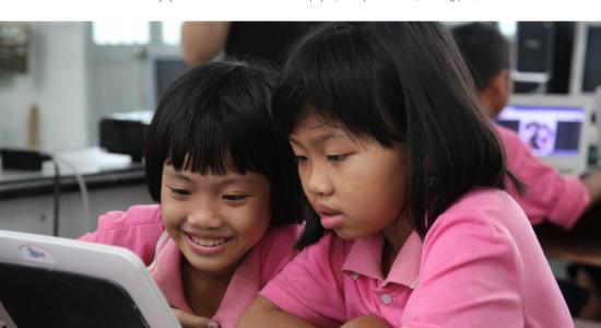 Access to Digital Learning screenshot