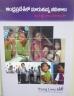 Image_Child-profiles-Telugu